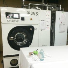 JVS 着物丸洗い