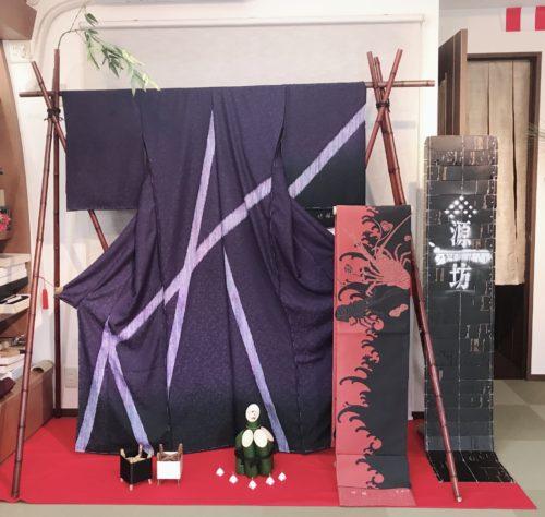 genichibou nishijin kyoto obi kimono yamaguchi ikoma nara