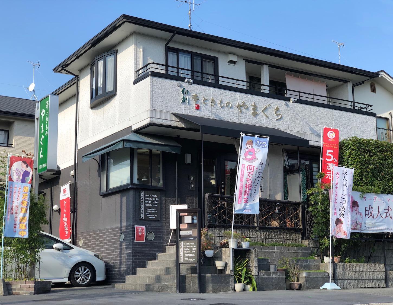 shop nara ikoma obi kimono yamaguchi 3