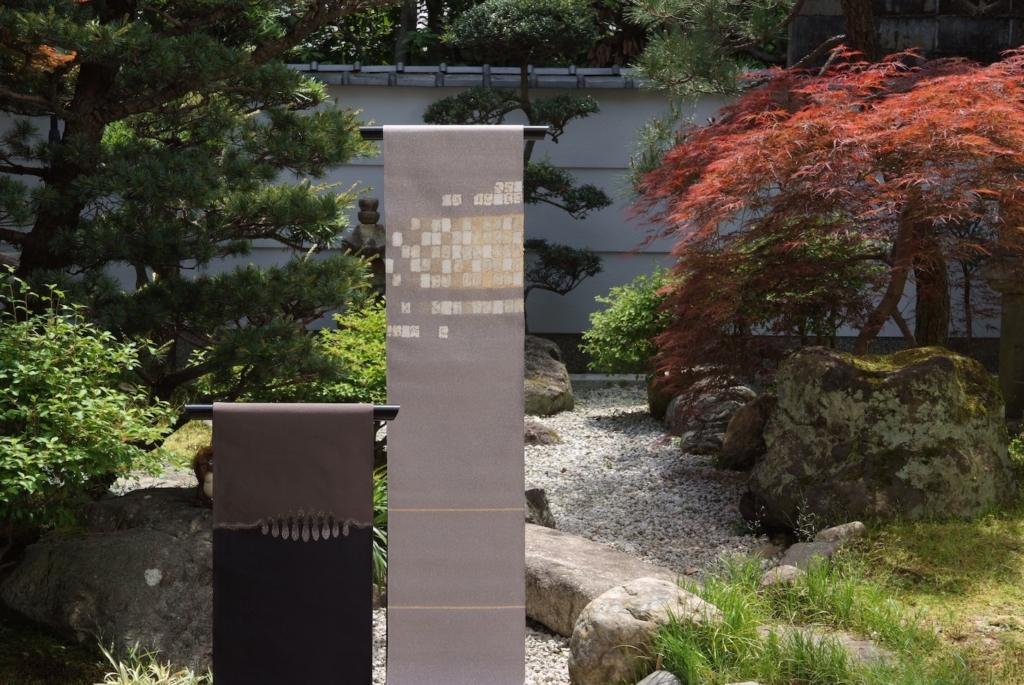 tsuzure-ori nishijin kyoto asada obi kimono ikoma nara yamaguchi