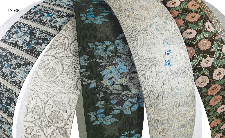 nishijin kyoto tonami obi nara ikoma yamaguchi kimono