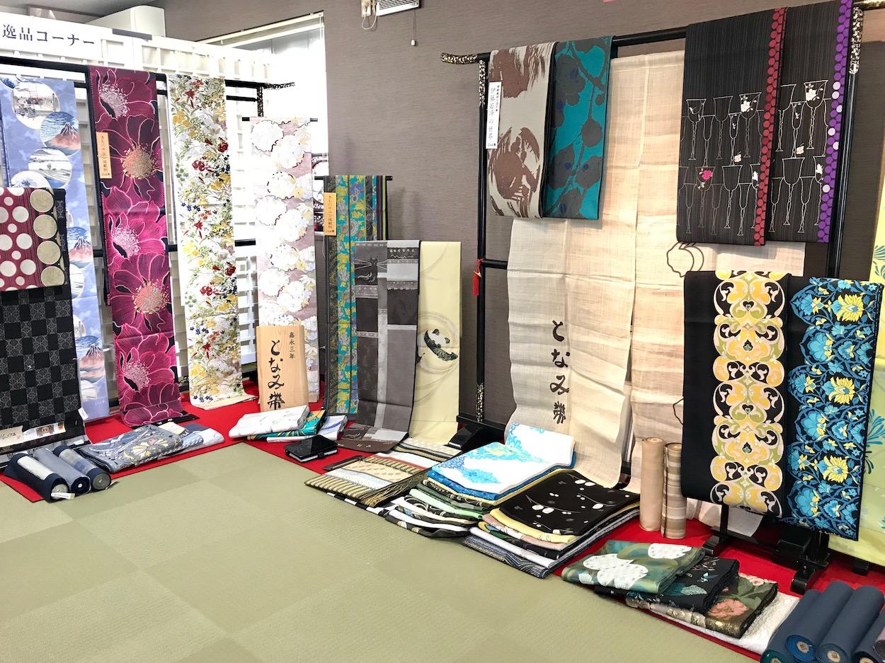tonami obi nara ikoma yamaguchi kimono