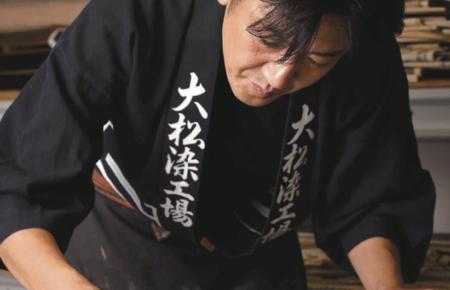 daimatsu edo tokyo komon nara ikoma obi kimono yamaguchi