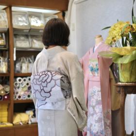 kitsuke lesson ikoma nara obi kimono yamaguchi
