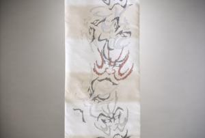 tonami-obi orimono Nishijin Kyoto Ikoma Nara Obi Kimono Yamaguchi