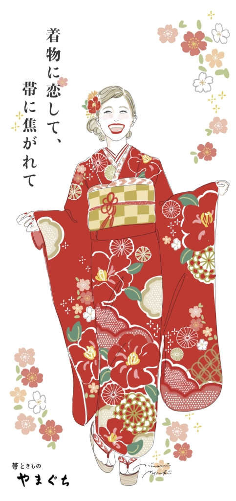 punipuni729 nastuki minami hurisode 20th age ceremony Ikoma Nara Obi Kimono Yamaguchi