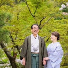 Ikoma Nara Obi Kimono Yamaguchi