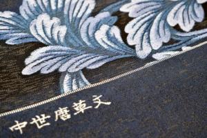 karakusa mon nishijin-maizuru matsuya kyoto Ikoma Nara Obi Kimono Yamaguchi
