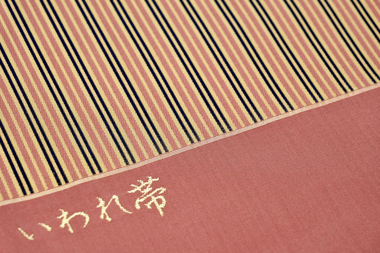 iwareobi nishijin-maizuru matsuya kyoto Ikoma Nara Obi Kimono Yamaguchi