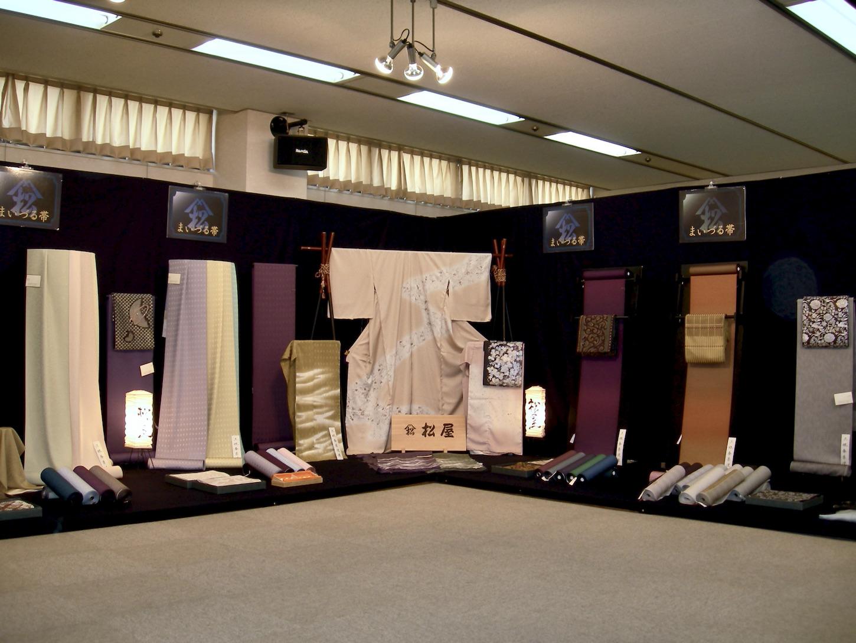 nishijin-maizuru matsuya kyoto Ikoma Nara Obi Kimono Yamaguchi