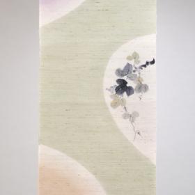 haori horiichi kyoto semicircle nagoya wild silk yarn zenmai tsumugi ikoma Nara Obi Kimono Yamaguchi