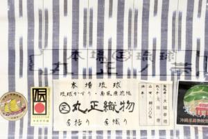 marumasa-orimono-koubou haebaru hanaori ryukyu-kasuri okinawa Ikoma Nara Obi Kimono Yamaguchi