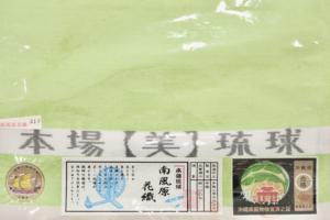 oshiro haebaru hanaori okinawa Ikoma Nara Obi Kimono Yamaguchi